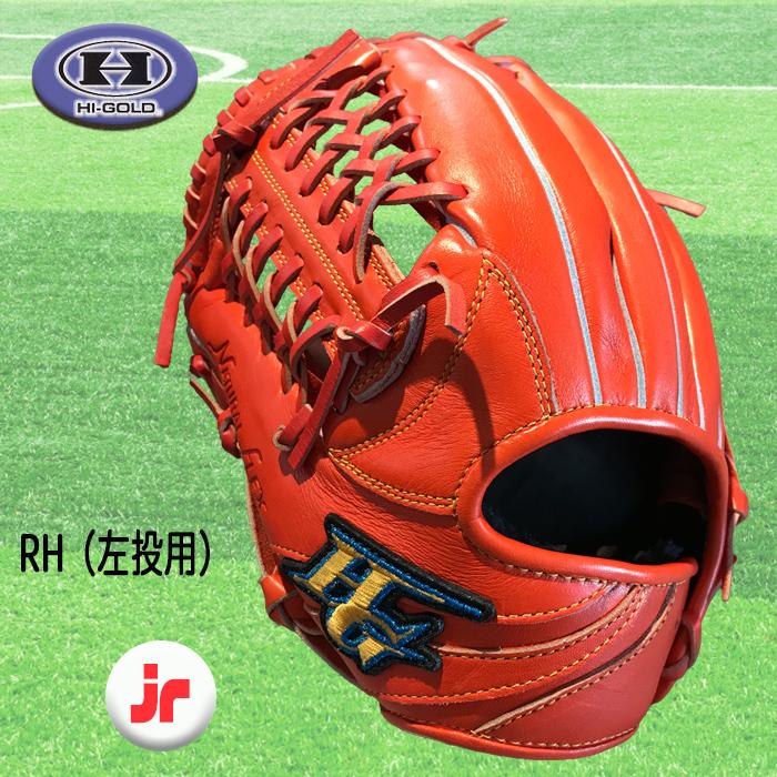 ハイゴールド Hi-GOLD 野球 少年軟式グラブ 左投用 ROOKIESAS RKG-3001