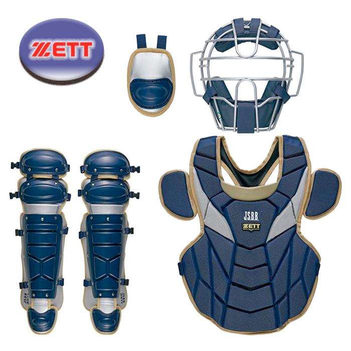 ゼット ZETT 野球 軟式キャッチャー防具4点セット 限定 BL3320-2982