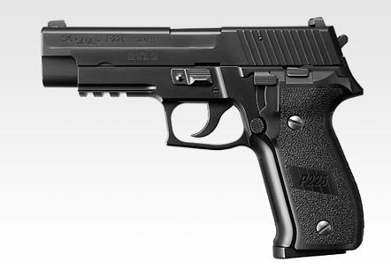 【送料無料】 東京マルイ ガスブローバック シグ ザウエル P226レイル 18才以上用