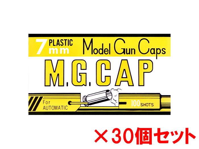 モデルガン専用キャップ火薬 7mm M.G.CAP マグキャップ 100発入,【黄色パッケージ】×30個セット カネコ