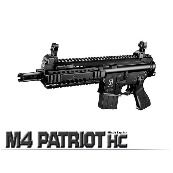 【送料無料】 東京マルイ 電動ガン ハイサイクルカスタム M4パトリオットHC