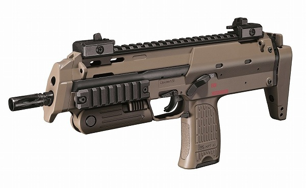 【送料無料】 東京マルイ 電動コンパクトマシンガン MP7A1 本体セット タンカラーモデル 18才以上用