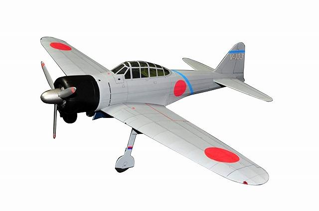 【送料無料】 組み立てキット 新バルフライヤーシリーズ 零戦21型戦闘機 BF-002 模型 飛行機 ゴム動力