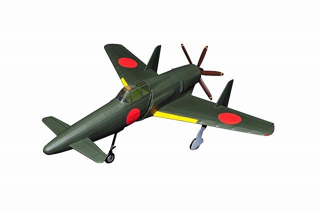 【送料無料】 組み立てキット 新バルフライヤーシリーズ 日本海軍局地戦闘機 震電 BF-004 模型 飛行機 ゴム動力