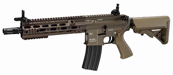 【送料無料】 東京マルイ 次世代電動ガン HK416 デルタカスタム 18才以上