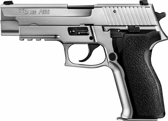 【送料無料】 東京マルイ ガスブローバック シグ ザウエル P226 E2 ステンレスモデル