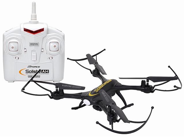 【送料無料】 ドローン HDカメラ付き 気圧センサー搭載 Soliste AH GB290