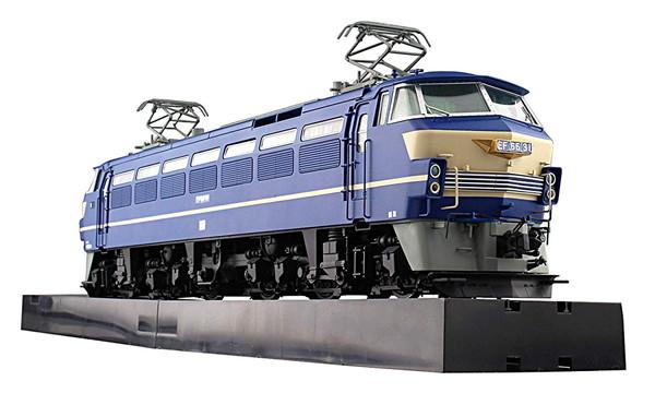 【送料無料】 プラモデル 1/45 OJトレインミュージアムシリーズ No.04 電気機関車 EF66 後期型