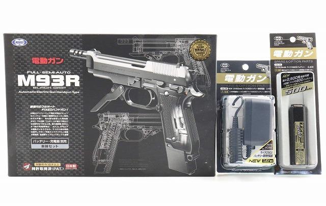 【送料無料】 東京マルイ 電動ハンドガン M93R フルセット (本体+バッテリー+充電器)