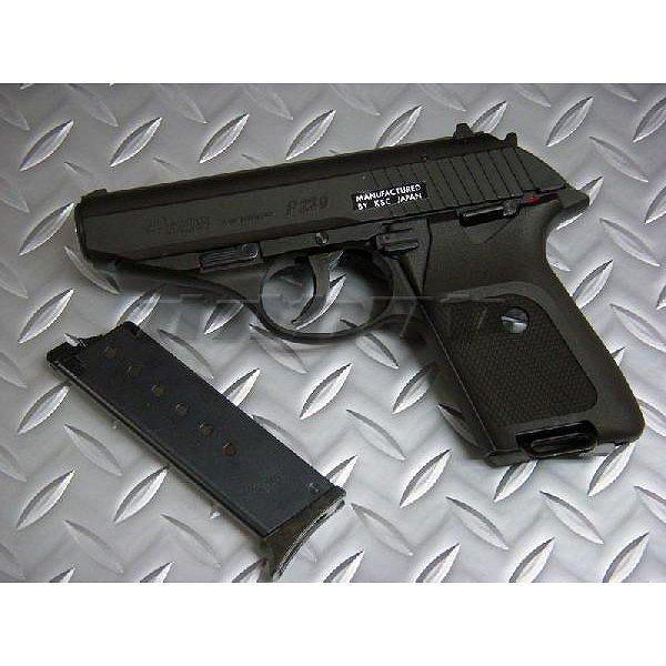 【送料無料】 KSC ガスブローバック シグザウエル P230JP ブラック ヘビーウエイト