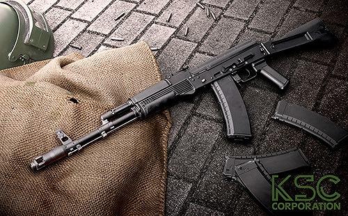 【送料無料】 KSC ガスブローバックライフル AK74M(07)