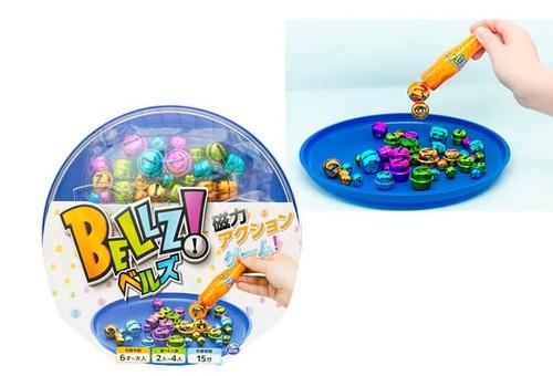 佐川急便の発送で送料無料 沖縄県 離島を除く 送料無料 毎日続々入荷 2020年版 ベルズ テーブルゲーム 休日 Bellz
