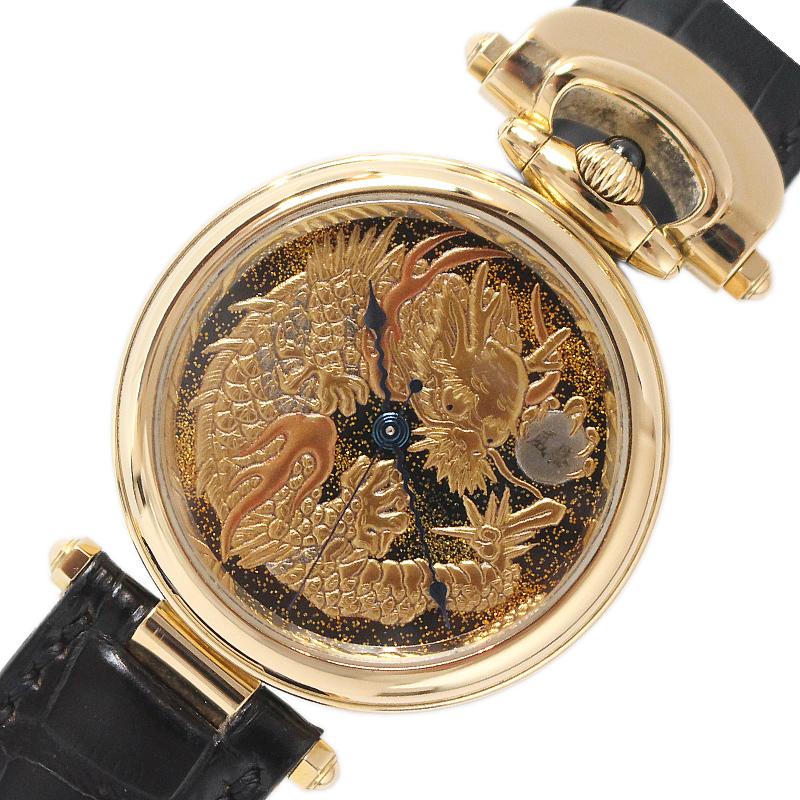 腕時計 メンズ 送料無料 ボヴェ BOVET D810.0 中古 自動巻き SEAL限定商品 ドラゴン 大人気!