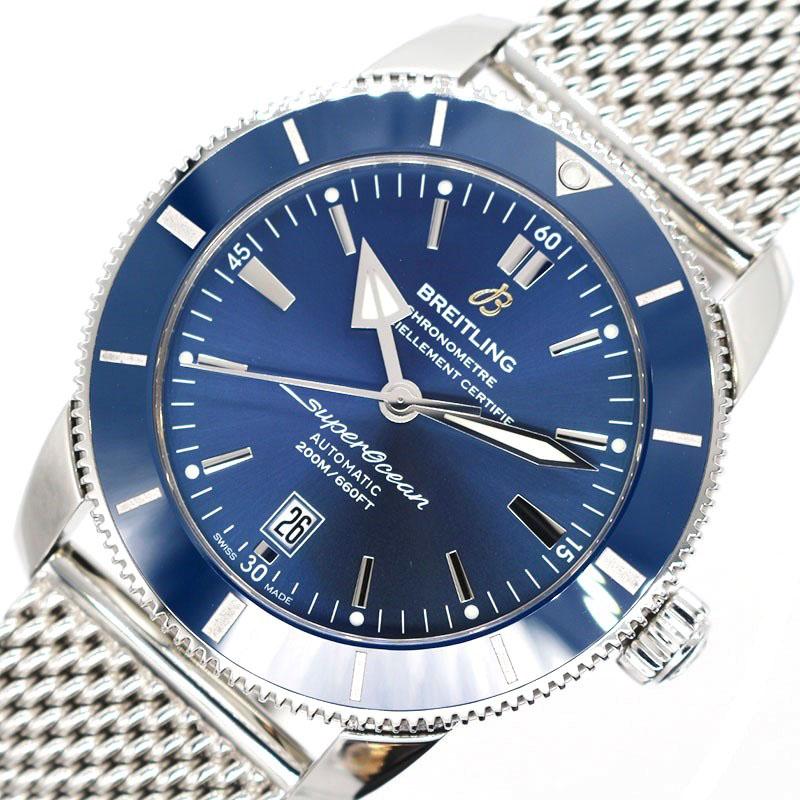 ブライトリング 腕時計 メンズ 希少 送料無料 BREITLING 中古 日本メーカー新品 スーパーオーシャンヘリテージ46 AB2020 自動巻き