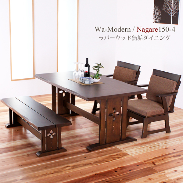 The Asian modern innocent cloth Japanese style for four dining set flow  four points set 150 table bench turn chairs is modern