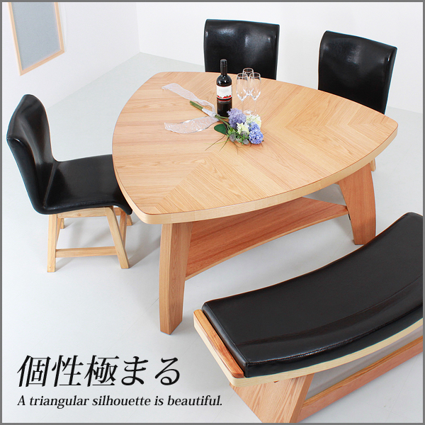 ... Click here for a 5-piece set & auc-orangeinterior | Rakuten Global Market: Dining table sets dining ...