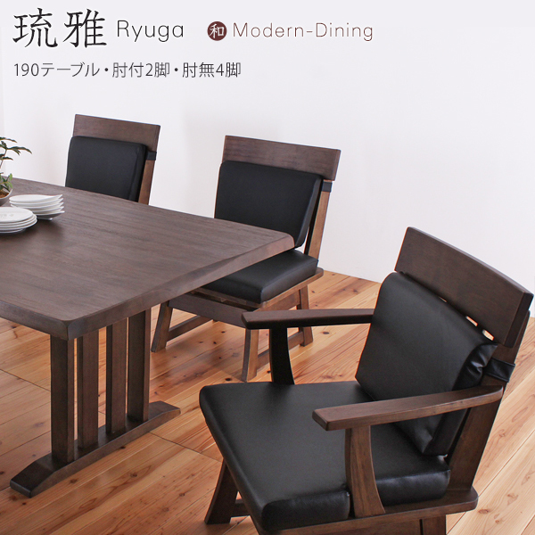 Awe Inspiring Dining Set 7 Piece Asian Modern Free Establishment Dining Table Sets Six For Rotating Chair Style Solid Wood Natural Wood Lower Arm Chair Elegance Spiritservingveterans Wood Chair Design Ideas Spiritservingveteransorg