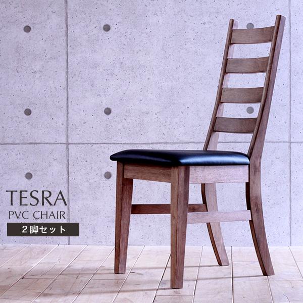 チェア ダイニングチェア 椅子 1人掛け 【2脚セット】 木製 合皮レザー 北欧 おしゃれ モダン