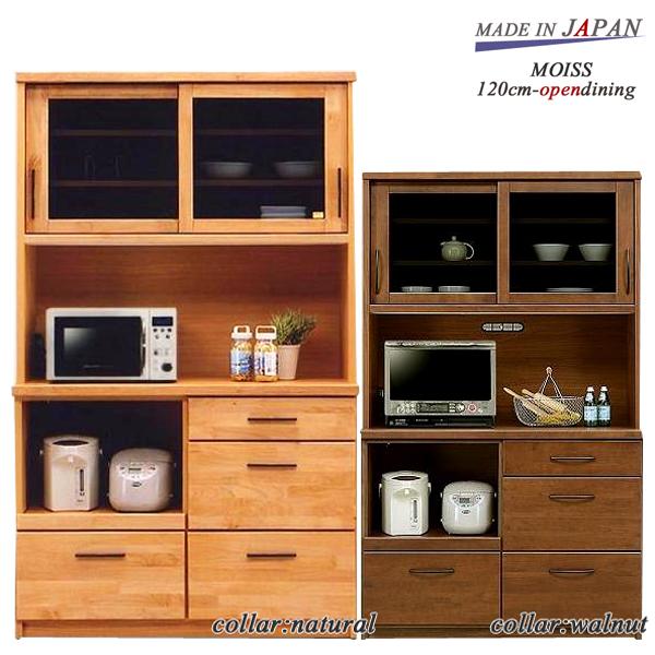Japanese Kitchen Cabinets: Rakuten Global Market: Kitchen