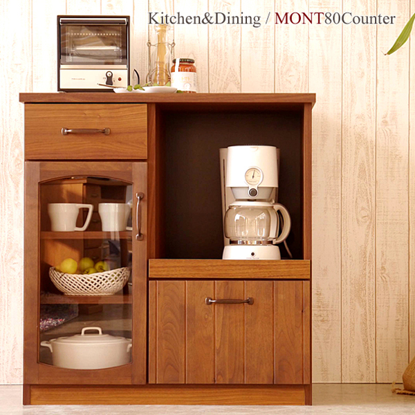 Consumers Kitchen Cabinets: Auc-orangeinterior: Kitchen Counter Kitchen Storage