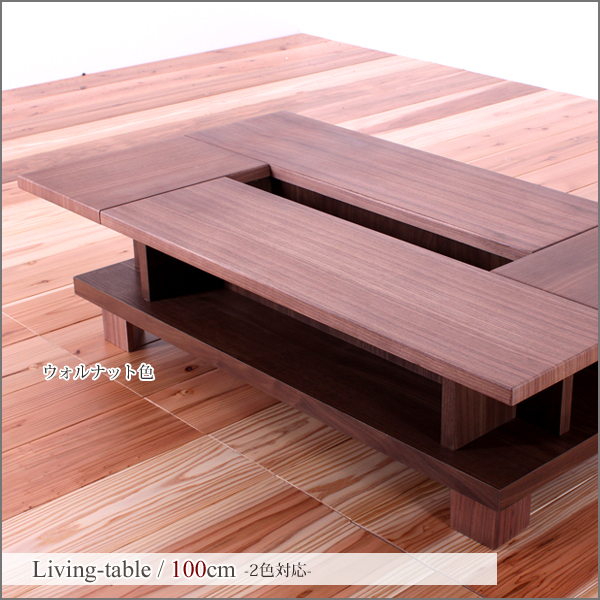 Center Table Coffee Table 100 Cm Japanese Modern Style Walnut Oak Wood Legs  With Natural Wood