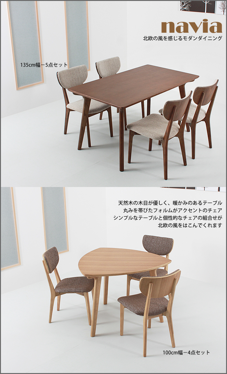 Dining Set 4 Point Three People Hung On A Stylish Nordic Ash Solid Table Width 100 Cm Triangle Natural Wood Simple Modern