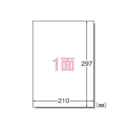 エーワン[28641]レーザープリンタラベル A4判 1面[PC関連用品][OA用紙][プリンタラベル(レーザープリンタ用)]