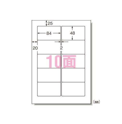 エーワン[28732]パソコン&ワープロラベル SANYO[PC関連用品][OA用紙][プリンタラベル(マルチプリンタ用)]