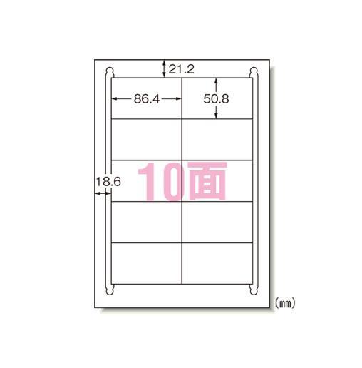 エーワン[31647]LBPラベル再生紙10面余白500シート[PC関連用品][OA用紙][プリンタラベル(レーザープリンタ用)]