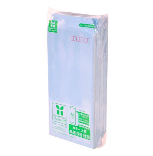 壽堂紙製品工業[02112]カラー上質封筒 長3・100枚 水 〒枠[事務用品][印章・封筒・郵便用品][封筒]