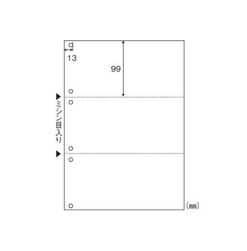 ヒサゴ[BPE2005]エコノミーマルチプリンタ帳票3面6穴[PC関連用品][OA用紙][マルチプリンタ用帳票]
