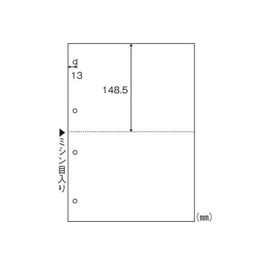 ヒサゴ[BP2003WZ]マルチプリンタ帳票A4白紙2面 4穴[PC関連用品][OA用紙][マルチプリンタ用帳票]