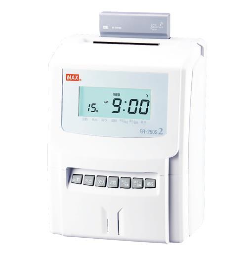 マックス[ER-250S2(ER90028)]電子タイムレコーダ[オフィス機器][タイムレコーダー][タイムレコーダー]