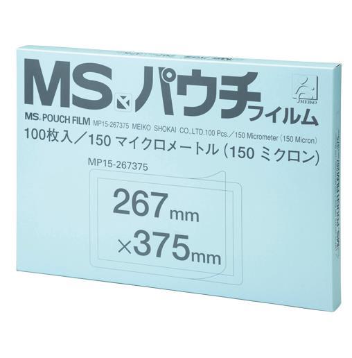 明光商会[MP15-267375]MSパウチフィルム B4判[オフィス機器][ラミネーター][パウチフィルム]
