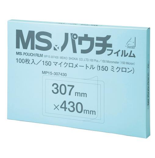 明光商会[MP15-307430]MSパウチフィルム A3判[オフィス機器][ラミネーター][パウチフィルム]
