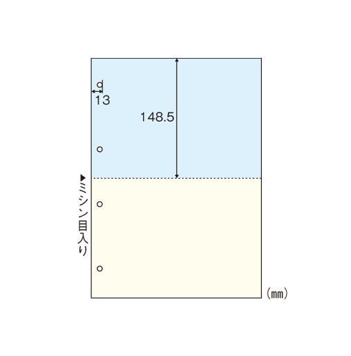 クラウン[CR-2011WZ]マルチプリンタ帳票 A4カラー2面4穴[PC関連用品][OA用紙][マルチプリンタ用帳票]