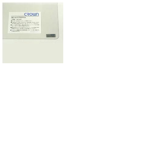 クラウン[CR-CS107-T]スカイメルトコピーレスS[事務用品][机上用品][デスクマット]