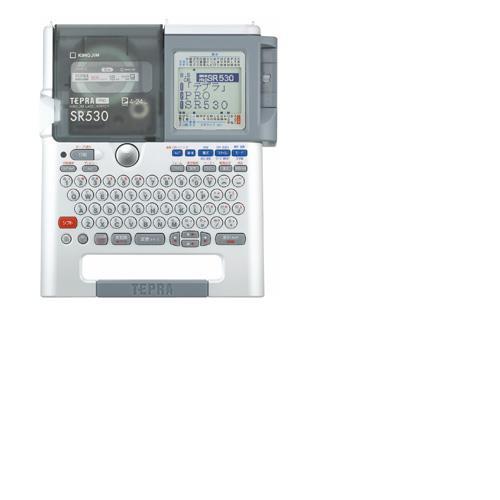 キングジム[SR530]ラベルライターテプラPRO SR530[オフィス機器][ラベルライター][テプラ]