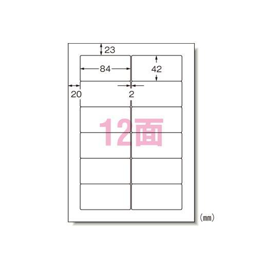 エーワン[31154]パソコンラベルシャープ12面[PC関連用品][OA用紙][プリンタラベル(マルチプリンタ用)]