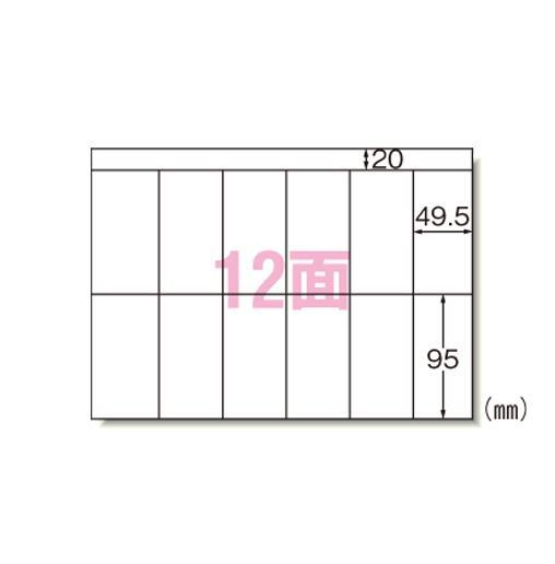 エーワン[28763]PPCラベル A4-12面/500入[PC関連用品][OA用紙][プリンタラベル(コピー機用)]