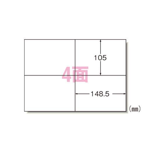 エーワン[28766]PPCラベル A4-4面/500入[PC関連用品][OA用紙][プリンタラベル(コピー機用)]