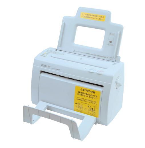 ドレスイン[MA40アルファ]自動紙折り機 MA40α[オフィス機器][紙折り機・封かん機][紙折り機]