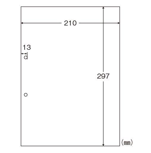 ヒサゴ[BPE2001]エコノミーマルチプリンタ帳票A4白紙2穴[PC関連用品][OA用紙][マルチプリンタ用帳票]