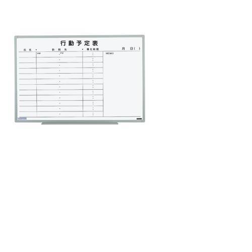 日学[EL-13K]軽量環境ボード[オフィス家具][ホワイトボード・掲示板][スケジュールボード]