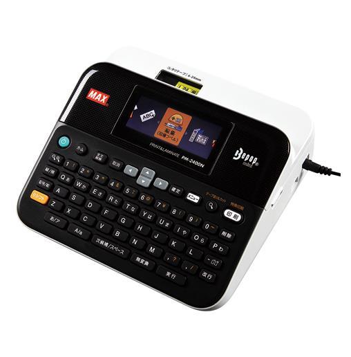 マックス[PM-2400N]ビーポップミニ PM-2400N[オフィス機器][ラベルライター][ビーポップミニ]