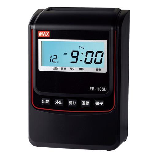 マックス[ER-110SU ブラック]電子タイムレコーダ[オフィス機器][タイムレコーダー][タイムレコーダー]