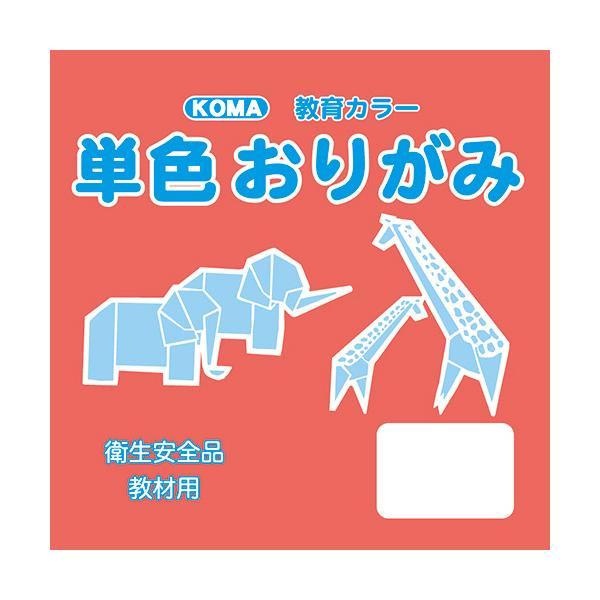 単色おりがみ 7.5cm 日本未発売 200枚入 しゅ セット 10 低価格化 T75-28