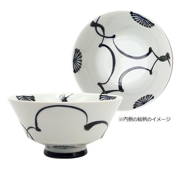 波佐見焼 すゑひろ碗 梅花 公式 割引 18157 L