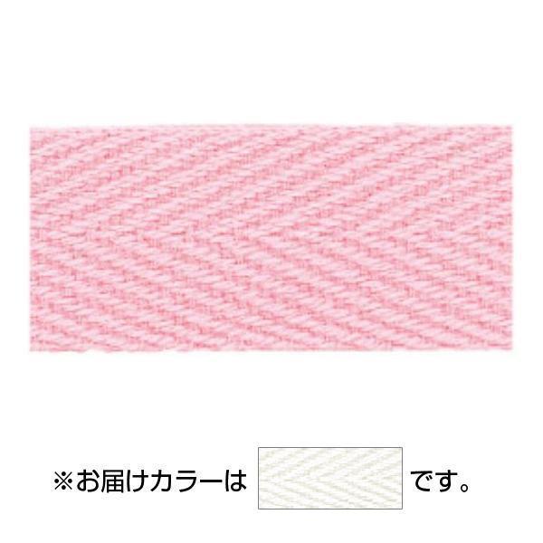 ハマナカ 当店限定販売 ファッションテープ 出群 H741-400-002