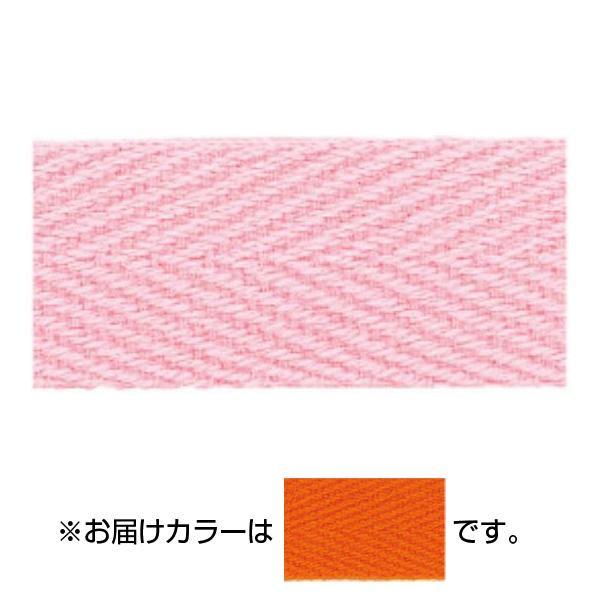 激安特価品 ハマナカ 絶品 ファッションテープ H741-400-011